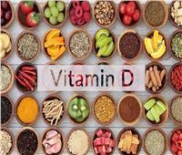 أهم أعراض نقص فيتامين «د»