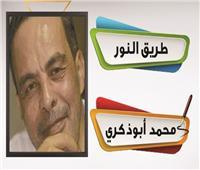 طريق النور  وسام الاحترام للعقيد تامر إبراهيم