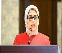 وزيرة الصحة: خطوط الإنتاج المتواجدة في المصانع المصرية يمكنها تصنيع أي لقاح