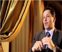 وزير خارجية اليمن: ملتزمون بالتفاعل الايجابي مع المبادرة الأممية من أجل إحلال السلام