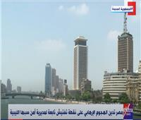 مصر تدين الهجوم الإرهابي على نقطة تفتيش تابعة لمديرية أمن سبها الليبية   فيديو