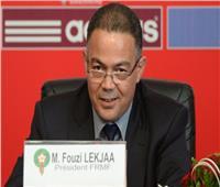 فوزي لقجع يثير الجدل بعد تلميحه بفوز الوداد بدوري أبطال إفريقيا  فيديو