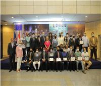 أحتفالية توزيع جوائز مسابقة الإتحاد الأوروبي السنوية للتصوير بمتحف الحضارة المصرية