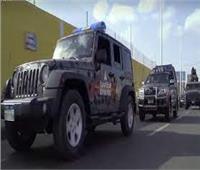 ضبط أسلحة ومخدرات بمركز طوخ في القليوبية