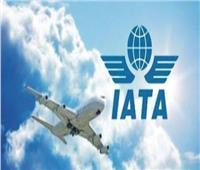 «إياتا»  البيانات عامل أساسي لاستعادة الحرية لقطاع النقل الجوي
