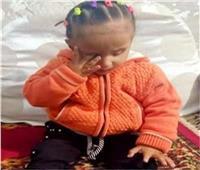 حكاية الطفلة «تسبيح».. خطأ طبي يسلب نور عينيها