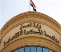 بدء دعوى «العدل جروب» بمطالبة سارة التونسى بـ 10 مليون جنيه