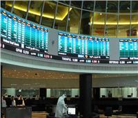 بورصة البحرين تختتم بارتفاع المؤشر العام لسوق المالي بنسبة 0.22%