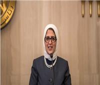 وزيرة الصحة: الرئيس السيسي مهتم بالارتقاء بمنظومة التعليم الطبي المهني