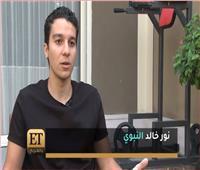 نور خالد النبوي يكشف عدم تدخل والده في انضمامه للتمثيل