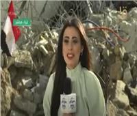 هدير أبو زيد: مبادرة الرئيس السيسي لإعمار غزة طمأن قلوب الفلسطينيين | فيديو
