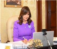 وزيرة الهجرة تعقد اجتماعًا تشاوريًا مع مسؤولين بالأمم المتحدة