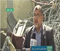 «الأشغال الفلسطينية»: موقف مصر من إعمار غزة ليس غريبا عنها