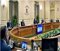 الوزراء: انتقال مجموعات عمل من الوزارات إلى العاصمة الإدارية نهاية 2021