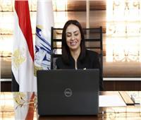 رئيسة القومي للمرأة تشارك في ملتقى چاهز 2021
