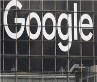 كابل جديد تحت سطح البحرمن جوجل لربط أمريكا اللاتينية والولايات المتحدة
