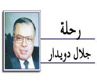 مصر الرسمية والسياحية والاطمئنان للجاهزية