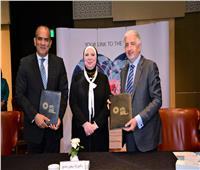 «جامع» تشهد توقيع بروتوكولا بين جمعية المصدرين والمؤسسة الإسلامية للتمويل