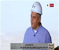 البري يكشف تفاصيل أطول برج بالشرق الأوسط وأفريقيا ومواصفات «الأيقوني».. فيديو