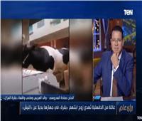 عائلة تهدي زوج ابنتهم «بقرة» بدلا من النيش بالدقهلية | فيديو