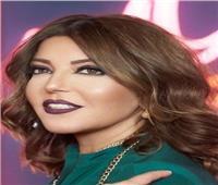 سميرة سعيد ترقص على أنغام «الساعة اتنين بالليل»| فيديو