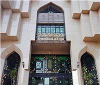 البنك المركزي ومصرف الإمارات يوقّعان مذكّرة تفاهم لتعزيز التعاون