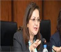 وزيرة التخطيط تشارك بحفل ختام البرنامج الأول لتدريب المصدّرين