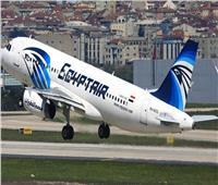 غدًا.. «مصر للطيران» تسير 61 رحلة تنقل ما يقرب من 6 آلاف راكب