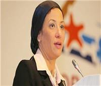 وزيرة البيئة عن حل أزمة قش الأرز: اشترينا الطن بـ50 جنيها من الفلاحين