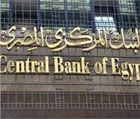 البنك المركزي يعلن ارتفاع معدل التضخم السنوي العام بنهاية مايو