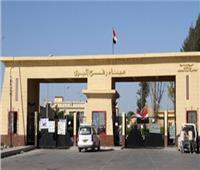 فتح معبر رفح لليوم الـ26 لاستقبال المصابين وإدخال مواد الإعمار لغزة