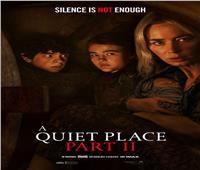 فيلم الخيال العلمي والرعب A Quiet Place II في دور العرض المصرية