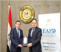 الوكالة المصرية للشراكة من أجل التنمية تبحث فرص التعاون مع وفد مجري