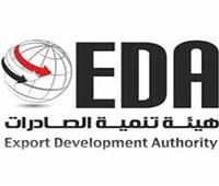تدريب مسئولي 50 شركة عن التصدير للنفاذ بالمنتجات المصرية للأسواق الإفريقية