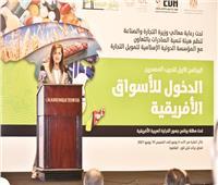 توجيه رئاسي بزيادة صادرات مصر لأفريقيا إلى 100 مليار دولار سنوياً