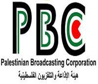 هيئةُ الإذاعة الفلسطينية ترفضُ قرار منع تلفزيون فلسطين في القدس