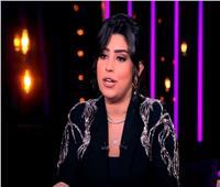 بسبب غسيل الصحون.. آيتن عامر تكشف سر خلافها مع عفاف شعيب