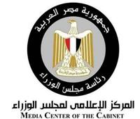 تقرير منسوب لـ«الغرف التجارية» يزعم ارتفاع أسعار 90 سلعة بالأسواق المصرية.. الحكومة ترد