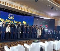 صورة تذكارية لرئيس الوزراء معرؤساء هيئات الاستثمار الإفريقية