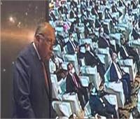 وزير الخارجية يشارك في منتدى رؤساء هيئات الاستثمار بالدول الإفريقية
