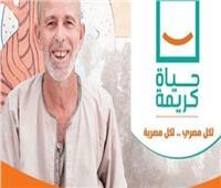 نائب محافظ كفر الشيخ: حياة كريمة تشمل الصرف الصحي والكهرباء والغاز ومياه الشرب