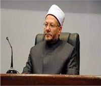 المفتي: مصر حاضرة وبقوة في التواصل الخارجي منذ بدايات دخول الإسلام