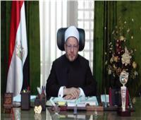 مفتي الجمهورية: دافع جماعة الإخوان الإرهابية من الازدواجية هو تحقيق المصلحة