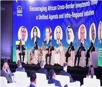 بحث وضع أجندة موحدة لتشجيع الاستثمارات عبر الحدود الإفريقية | صور