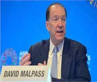 رئيس البنك الدولي يرحب بجهود مجموعة الـ7 لتوفير لقاحات كورونا