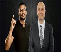 اليوم.. استئناف محاكمة الإعلامي عمرو أديب بسبب محمد رمضان