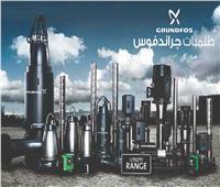 شركة النمكي للاستشارات الهندسية والتجارة تعلن عن مشاركتها بمعرض watrwx expo في مركز مصر الدولي للمعارض