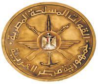 القوات المسلحة توقع بروتوكول تعاون مع كلية الطب بجامعة القاهرة