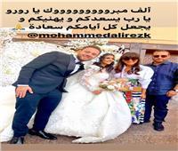 ريهام حجاج بحفل زفاف محمد علي رزق