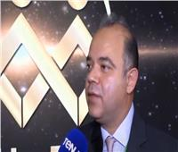 البورصة المصرية: نعمل على منصة لربط البورصات الأفريقية